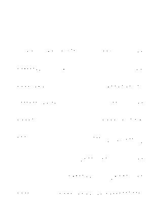 Saigo20191128c1