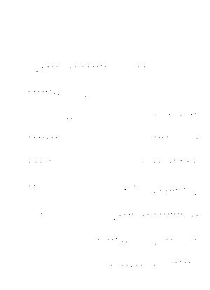 Saigo20191128eb