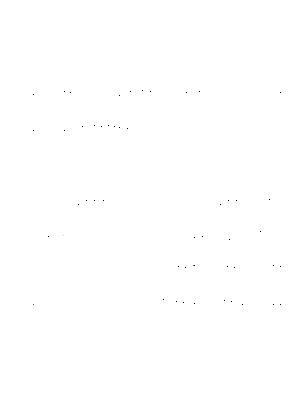 Sakaba20211010 b