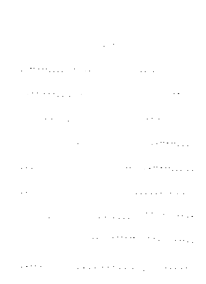 Sanga20190824bb