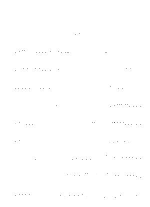 Sanga20190824c
