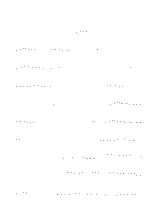 Sanga20190824g