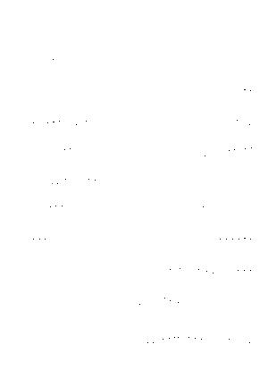 Sanga20190826g