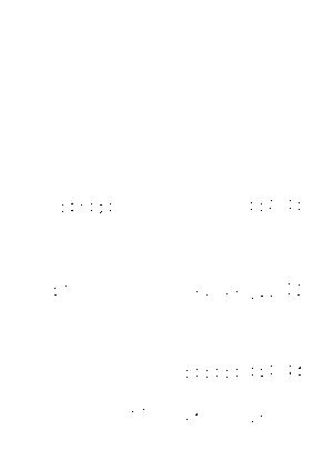 Sarasa 10