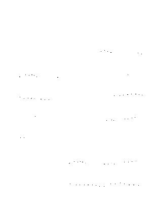 Sasame20210910c 1