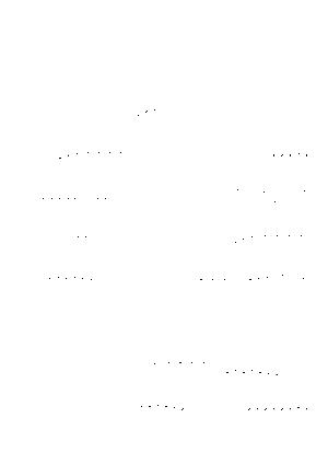 Sasori20210915c1