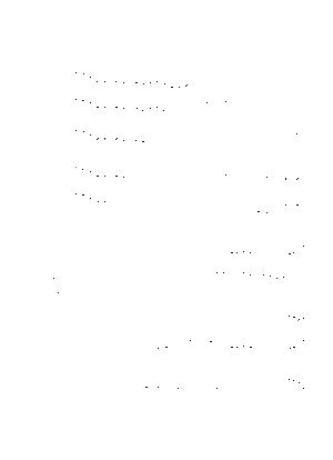 Sax5 ryusoulop