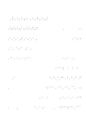 Score023