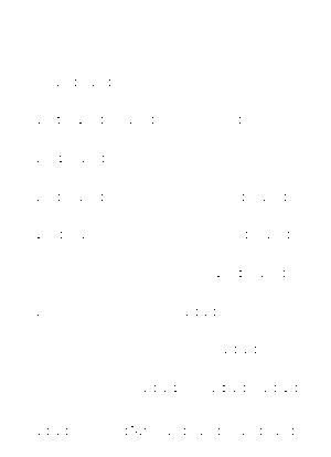 Score038