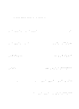 Score042
