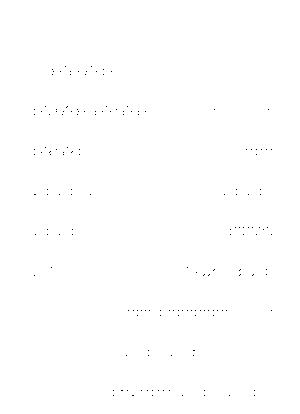 Score044
