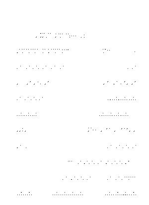 Score049