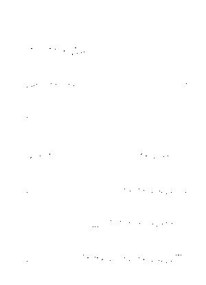 Sd001