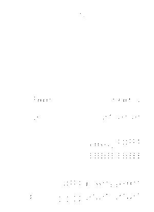 Sdc0202