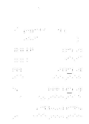 Sdc0216
