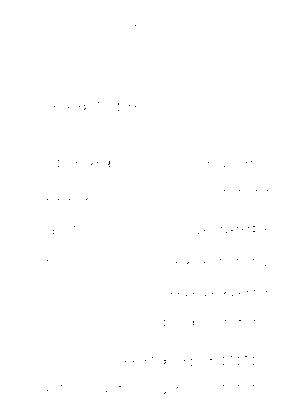 Sdc0229