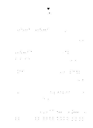 Sdc0246