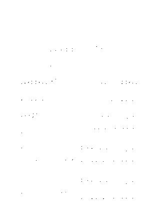 Sdc0256