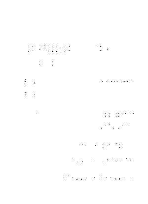 Sdc0270