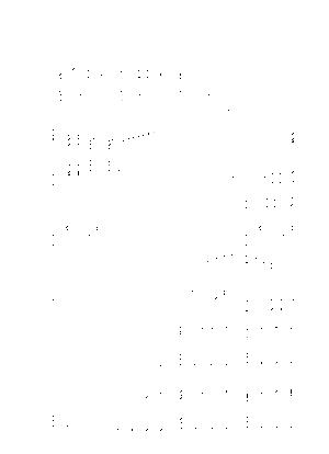 Sdc0294