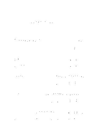 Sdc0307