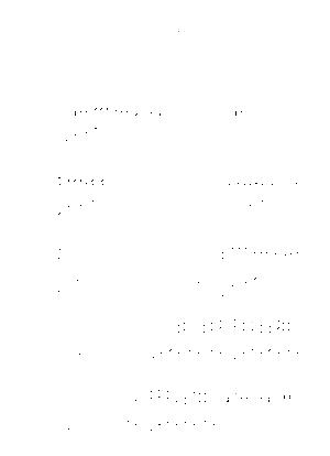 Sdc0313