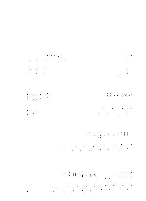 Sdc0343