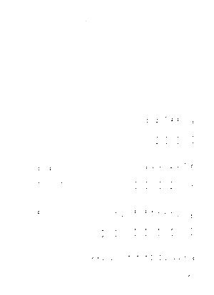 Sdc0362