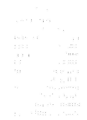 Sdc0383