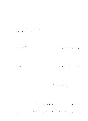 Sdc0391