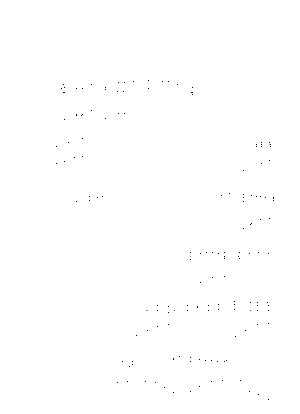 Sdc0392