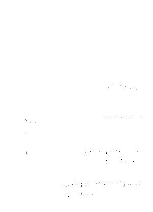 Sdc0398