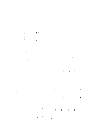 Sdc0409