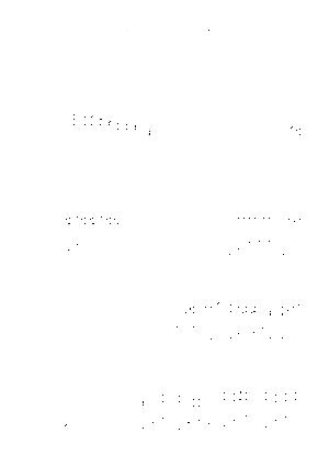 Sdc0411