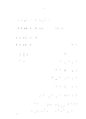 Sdc0417