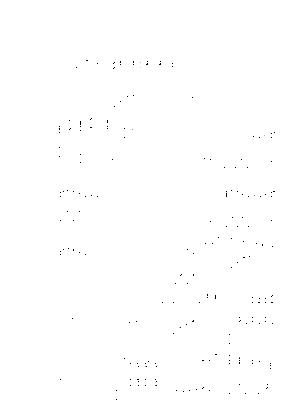 Sdc0419