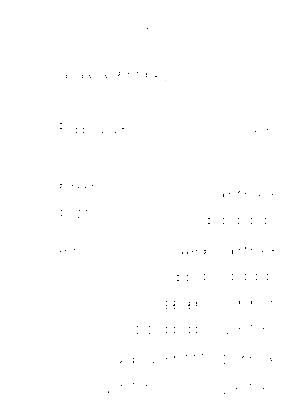 Sdc0438