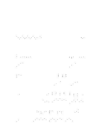 Sdc0461