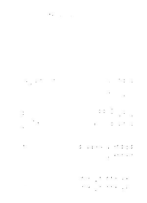 Sdc0487