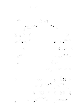 Sdc0493
