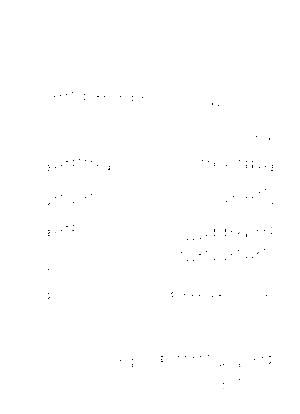 Sdc0497