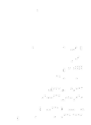 Sdca005