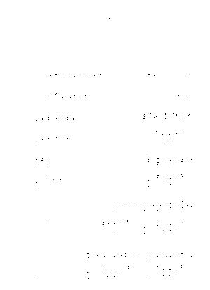 Sdca010