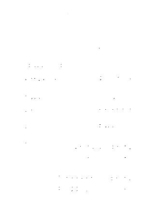 Sdca012