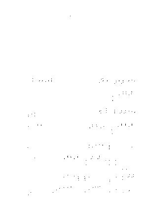 Sdca013