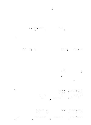 Sdca017