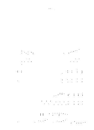 Sdca018