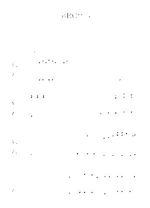 Sdca019