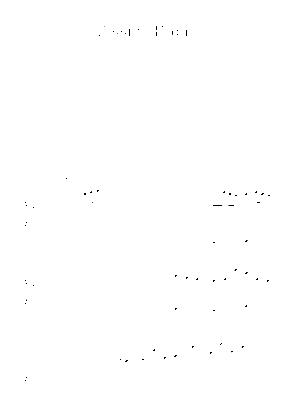 Sdca024