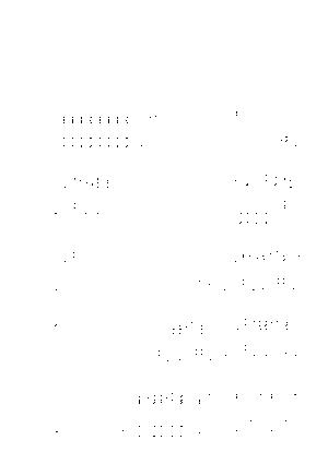 Sdca026